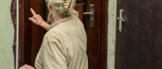 Бабушка стучит в дверь