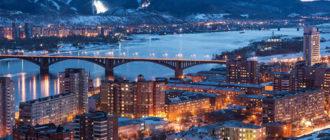 Красноярский мост